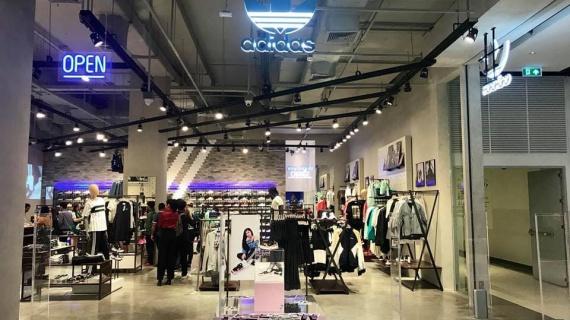 พิกัดแผนที่ Adidas Shop Thailand @ Central Westgate