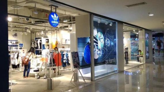 พิกัดแผนที่ Adidas Thailand @ Shop Central World