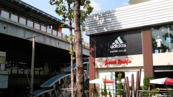 พิกัดแผนที่ Shop Adidas Thailand @ La Villa อารีย์