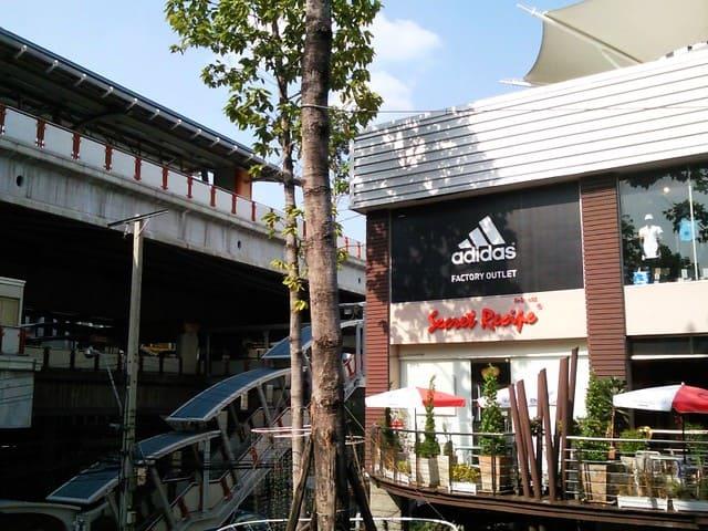พิกัดแผนที่ ช็อป Adidas Th @ La Villa อารีย์