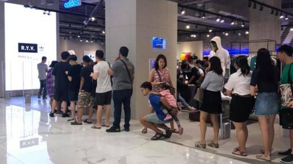 เปิดตัว Yeezy Boost V2 Adidas Thailand @Icon Siam ณ 18 กันยายน 2562