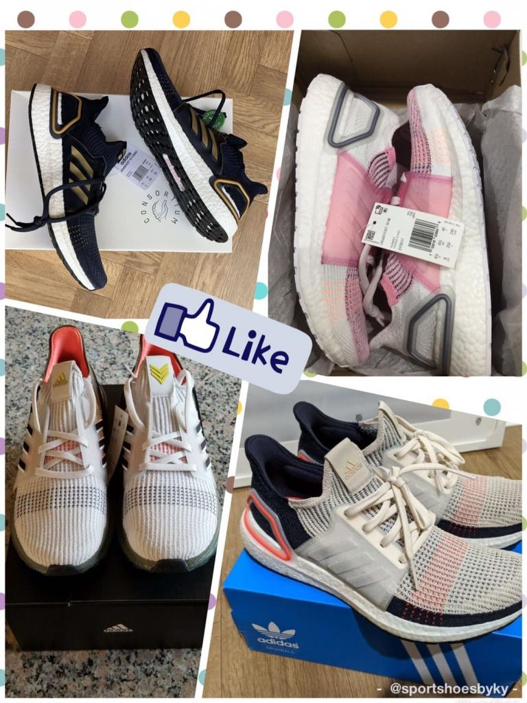 รองเท้า Adidas UltraBoost 19 ของแท้ เช็คอย่างไร มีกี่สี