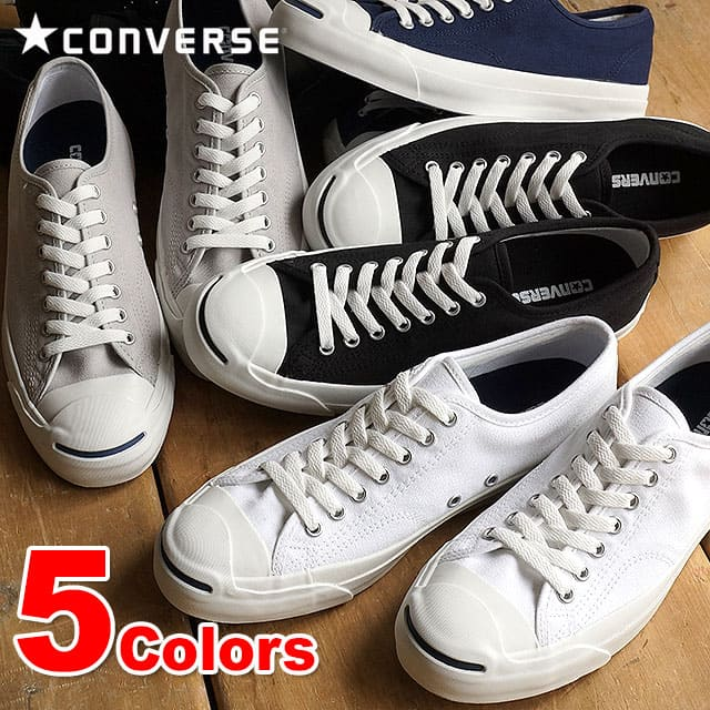 Converse Jack Purcell Japan Made In Indonesia มีแบบไหนบ้าง