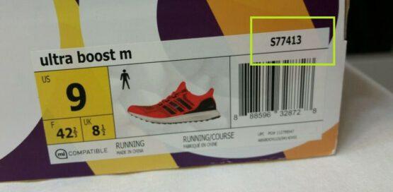 วิธีเช็ครหัสรองเท้า Adidas Art Boost : ของแท้ ว่าตรงกับรุ่นที่เราจะซื้อมั้ย