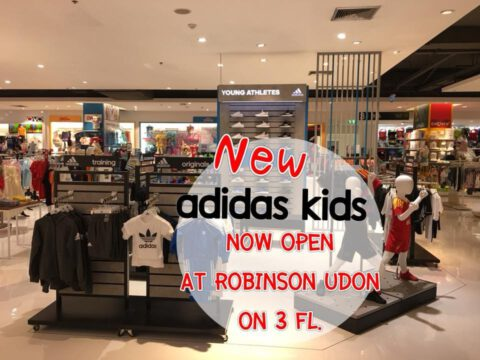 Adidas Kids @ Robinson อุดรธานี
